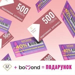 Условия использования сертификатов Imperia Zolota 500 грн