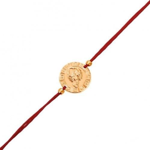 Золотий браслет БС125и