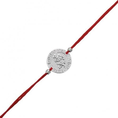 Браслет серебряный Знак зодиака Дева