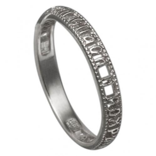 Серебряное кольцо Спаси и Сохрани КБ027(3)с
