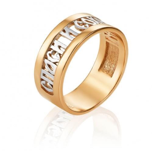 Золотое кольцо КБ335и