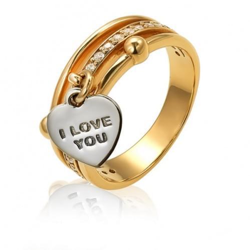 Золотое кольцо с фианитом КВ646(5))ви
