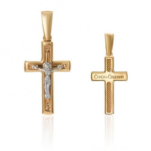 Золотой крестик КР040и