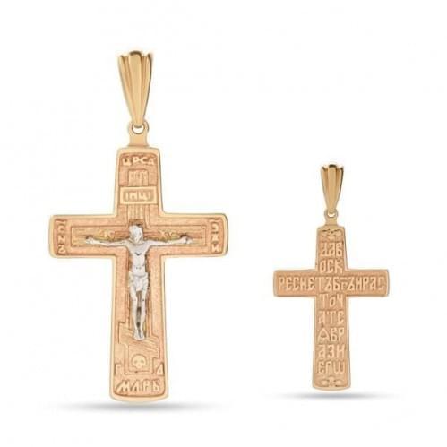 Золотий хрестик КР297и