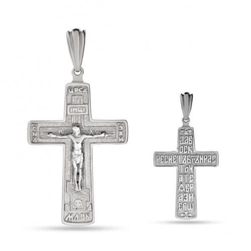 Срібний хрестик КР297с
