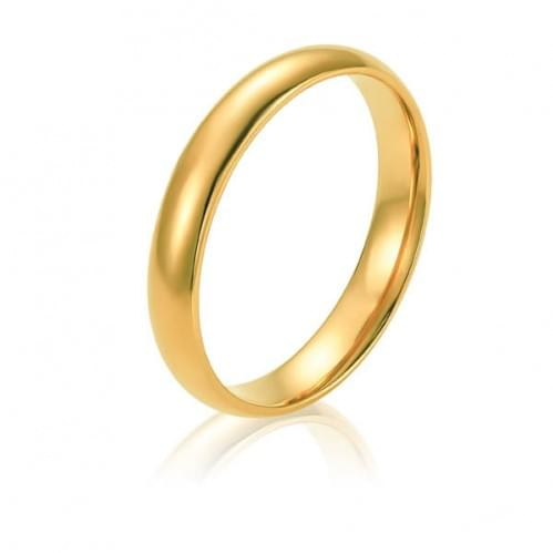 Обручальное кольцо из лимонного золота ОК274.4КЛи