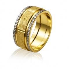 Обручальное кольцо в лимонном золоте