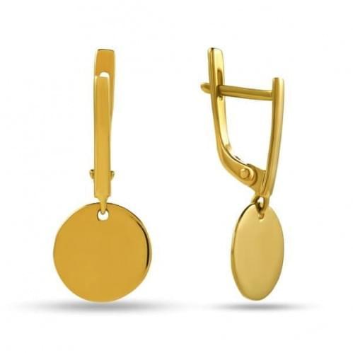 Сережки з лимонного золота СБ320Ли
