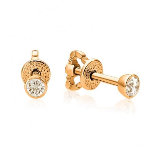 Золотые песеты с бриллиантом СП283.00100н