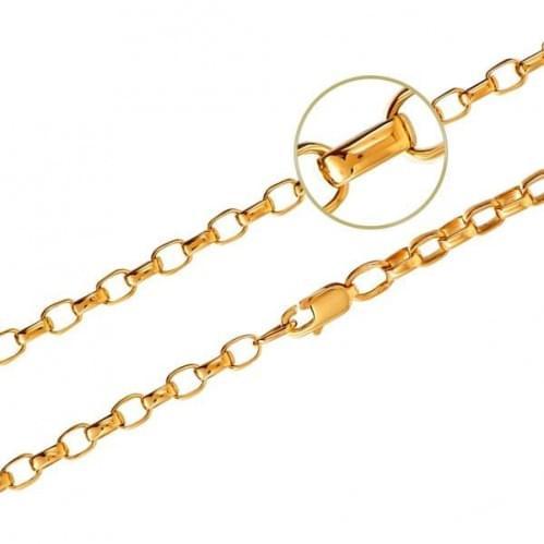 Золотий ланцюжок ЦП252и